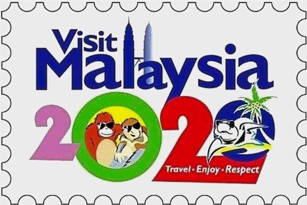 logo VMY 2020